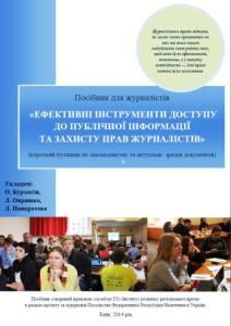1422629994_novyy-risunok