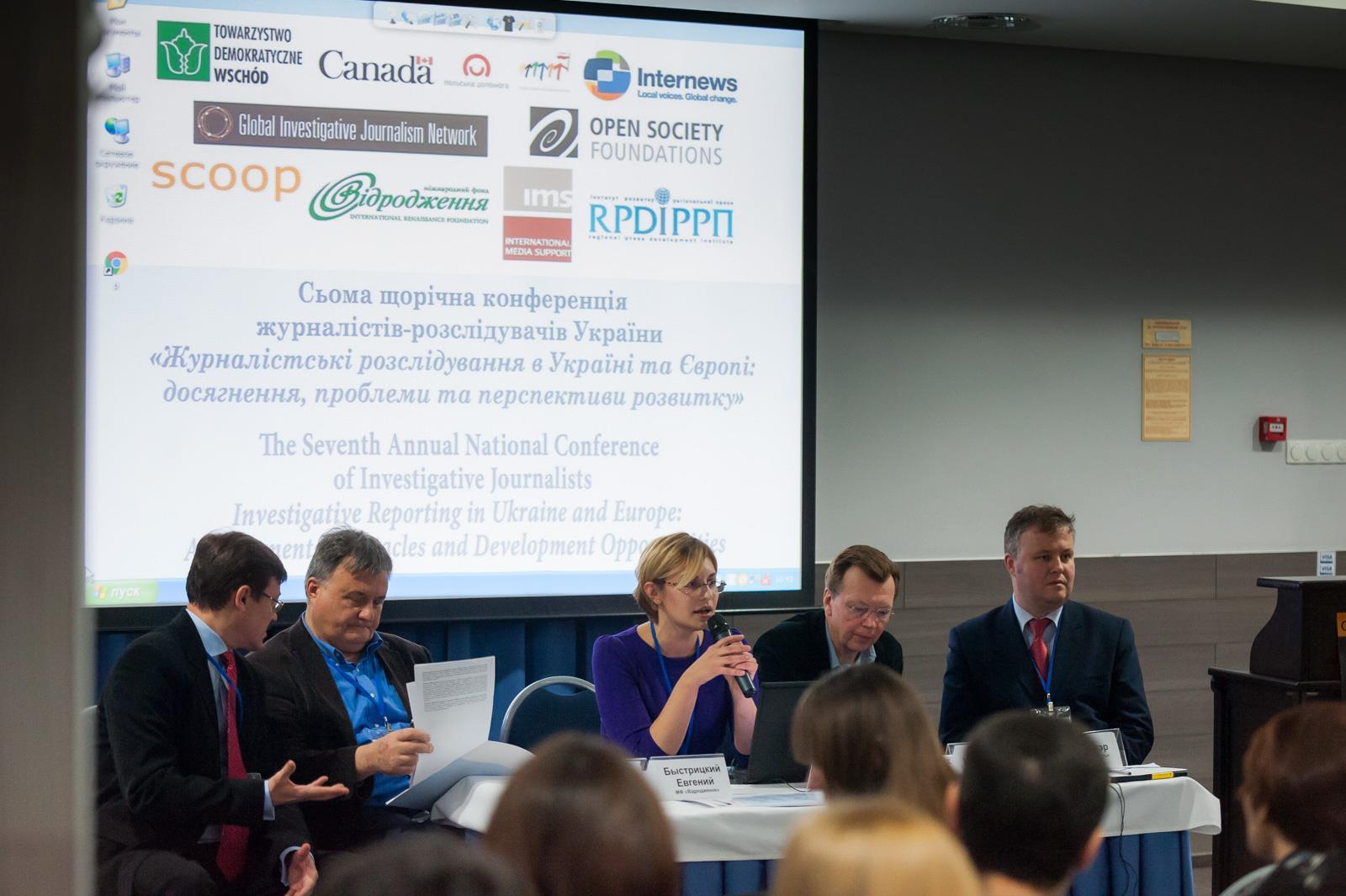 Фотогалерея з Сьомої щорічної конференції журналістів-розслідувачів України
