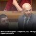 Серед адвокатів Романа Насірова – юристи, які обслуговували Грановського та Адамовського