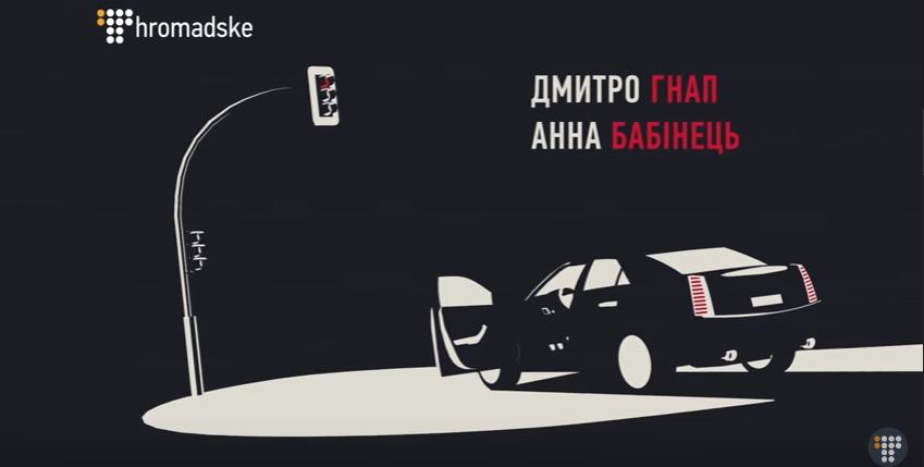 """Слідство.Інфо"""" #122 від 22.03.2017: Провали Укравтодору – Російський світанок Клюєвих"""