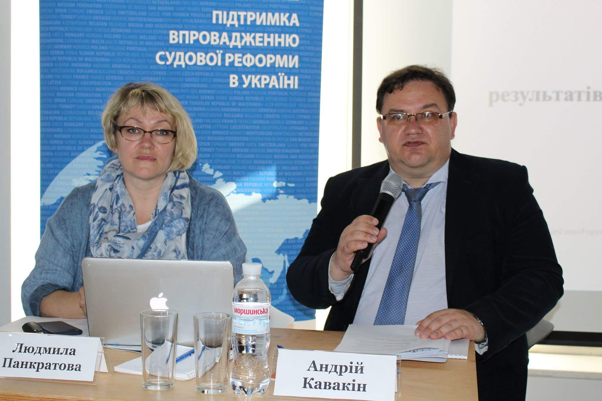 Апеляційний суд міста Києва посів почесне друге місце у рейтингу відкритості веб-сайтів органів судової влади