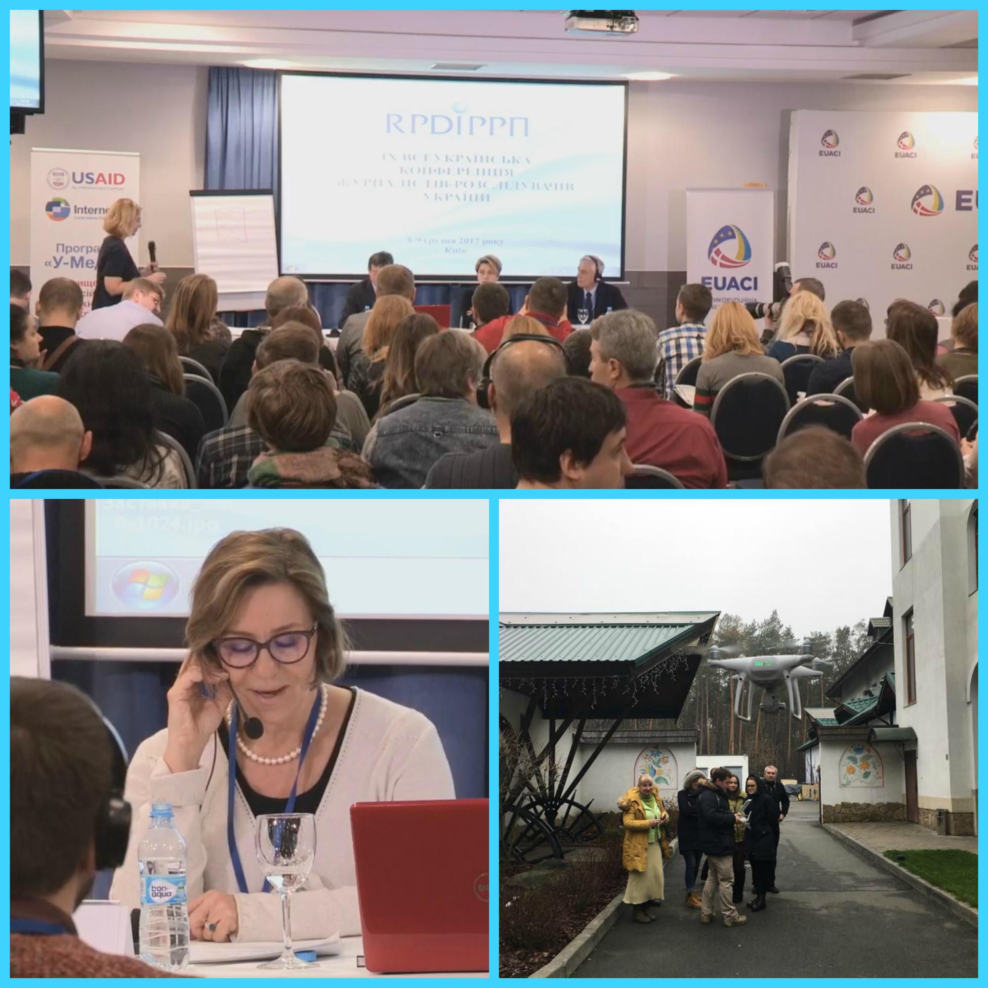 Дев'ята Всеукраїнська конференція журналістів-розслідувачів зібрала більше 220 журналістів та експертів з 15 країн світу