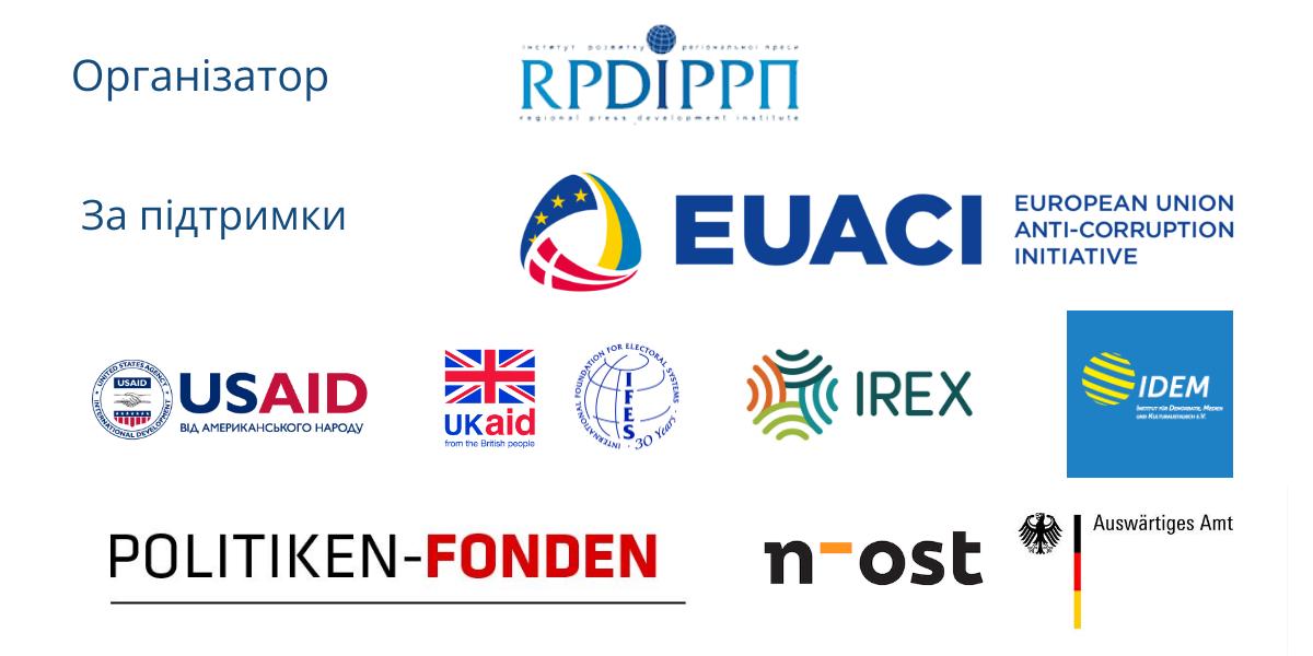 IJC18 partners