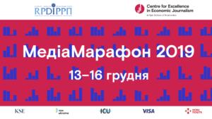 Лекції спікерів IJC19 у Київській школі економіки та VoxUkraine
